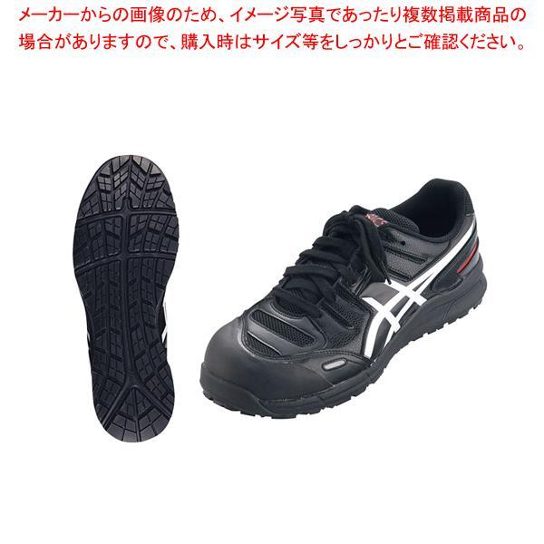 アシックス ウィンジョブ安全靴CP103 BK×ホワイト 29.0cm