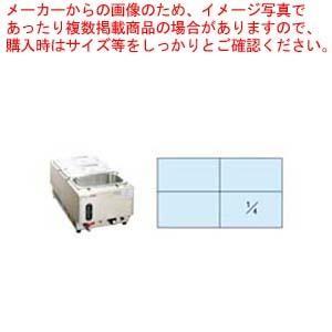 電気ウォーマーポット NWL-870VD(タテ型)