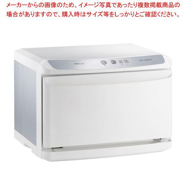 タイジ ホットキャビ(55本) HC-11UV Pro