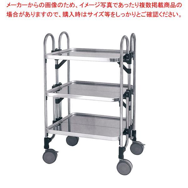 アボジワゴン 3段(折りたたみ式) KEA-3
