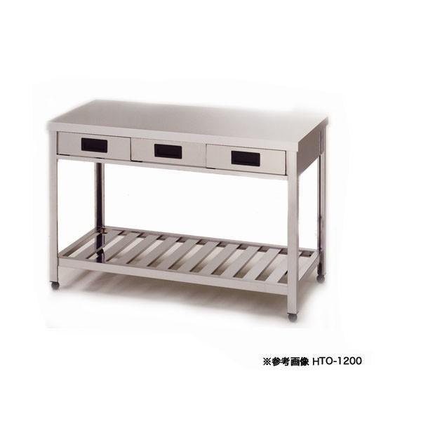 東製作所 アズマ 業務用片面引出し付き作業台 HTO-900 900×600×800 メーカー直送/代金引換決済不可