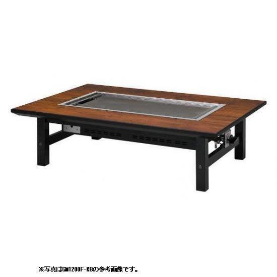お好み焼きテーブル 12mm鉄板 6人掛 木製脚和卓 1550×800×330 メーカー直送/代引不可【】