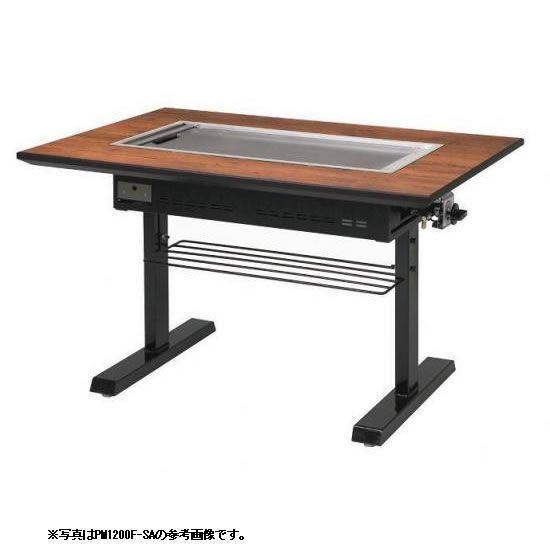 お好み焼きテーブル 9mm鉄板 4人掛 スチール脚洋卓 1200×800×700 メーカー直送/代引不可
