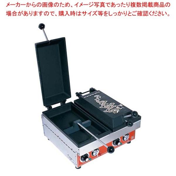 電気式餃子鍋 龍(ロン)GS-2STR-N(2連)【 メーカー直送/代金引換決済不可 】