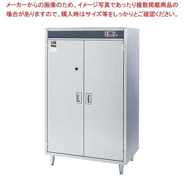 クリーンロッカー(靴用)FSCR0660S 単相100V 【ECJ】ユニフォーム