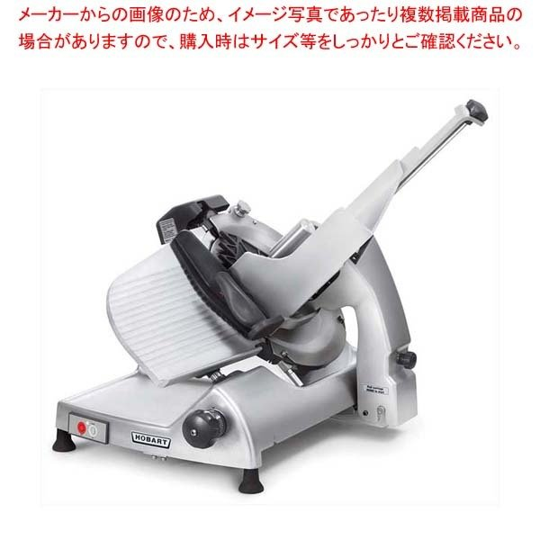 ホバート スライサー HS6N【 メーカー直送/代金引換決済不可 】