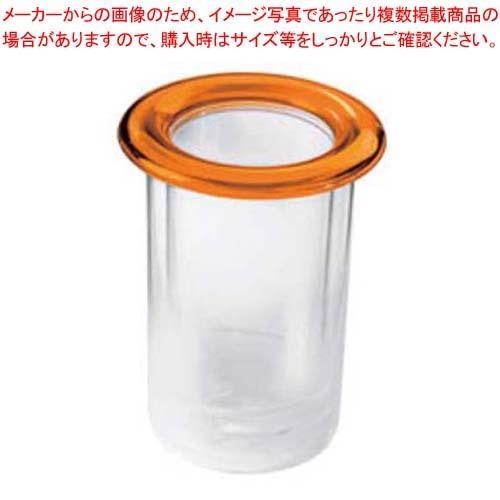 グッチーニ ミミーワインクーラー 236900 45オレンジ【 オーブンウェア 】|meicho