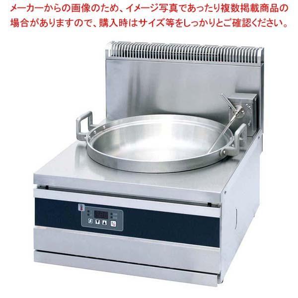ガス天ぷらフライヤー FGF400TPC 5L 13A 【ECJ】ギョーザ・フライヤー