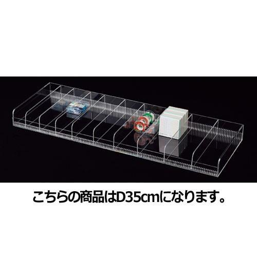 小物ボックス1段W89.8×D35cm