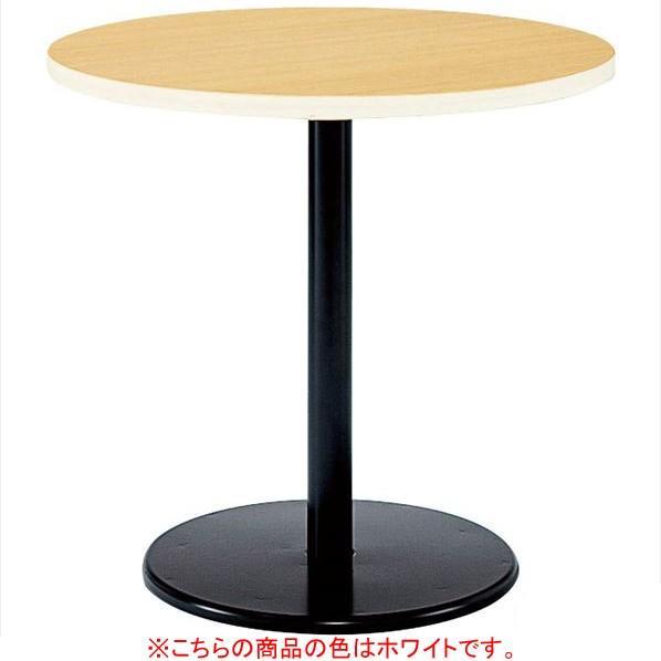 丸型テーブル 塗装脚 塗装脚 直径60cm ホワイト