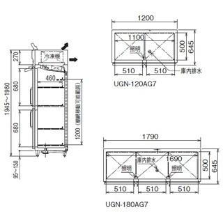 福島工業 フクシマ リーチインショーケース 幅1200mm 奥行645mm