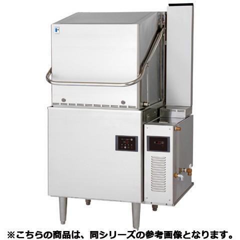 フジマック ドアタイプ洗浄機 FDW60FE 【 メーカー直送/代引不可 】