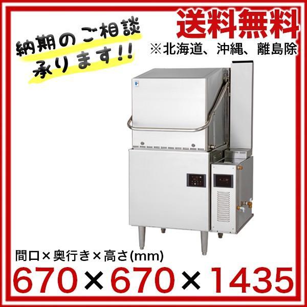 フジマック ドアタイプ洗浄機 FDWS60FL67 【 メーカー直送/代引不可 】