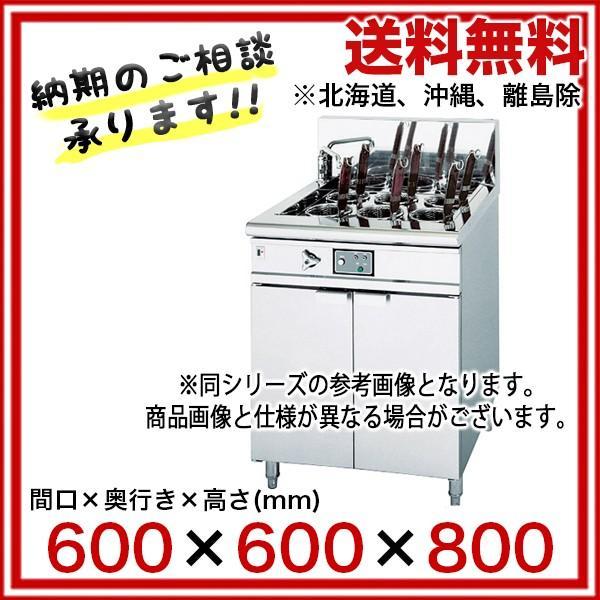 フジマック 電気ゆで麺器 FENB606006R 【 メーカー直送/代引不可 】