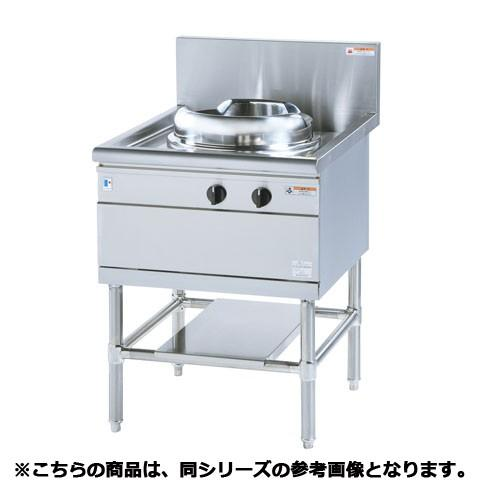 フジマック 中華レンジ(内管式) FGCR1275A 【 メーカー直送/代引不可 】