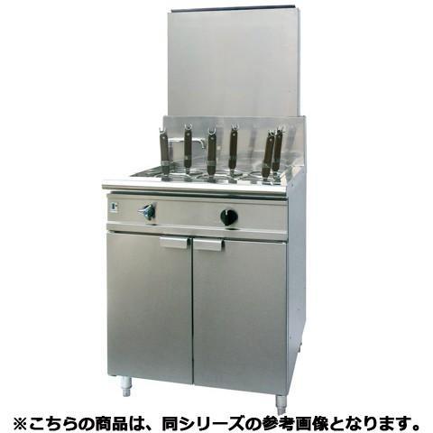 フジマック ガスゆで麺器(低輻射タイプ) FGNB458006 【 メーカー直送/代引不可 】