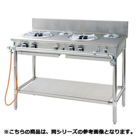 フジマック ガステーブル(外管式) FGTSS186040 【 メーカー直送/代引不可 】
