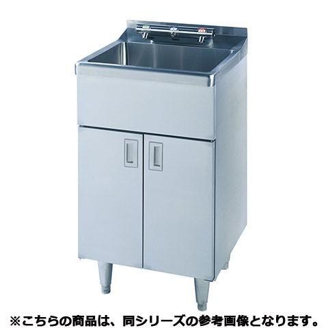 フジマック サニタリシンク FHWS0550GH 【 メーカー直送/代引不可 】