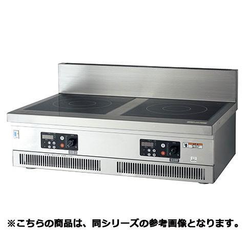 フジマック IHコンロ FIC126009FF 【 メーカー直送/代引不可 】