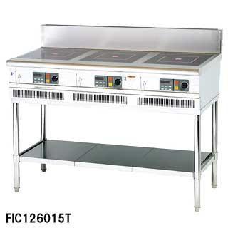 IHテーブル 業務用 フジマック FIC126015TB W1200×D600×H850 メーカー直送/代引不可【】