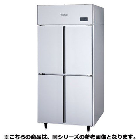 フジマック 冷蔵庫(センターピラーレスタイプ) FR1280KiP 【 メーカー直送/代引不可 】