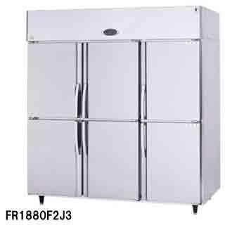業務用冷凍冷蔵庫 フジマック [スーパーECOシリーズ] FR1880F2J3 W1790×D800×H1950 メーカー直送/代引不可【】
