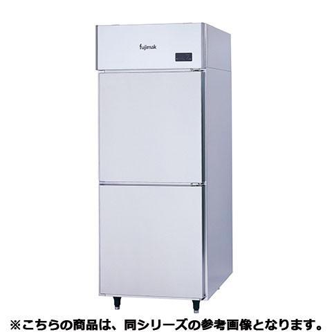 フジマック 冷蔵庫(両面式) FR1886WK3 【 メーカー直送/代引不可 】