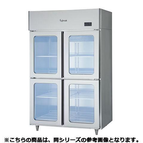フジマック 冷蔵庫(ガラス扉タイプ) FR7665SKi 【 メーカー直送/代引不可 】