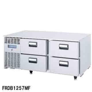 フジマック 業務用コールドベース FRDB1257MF W1200×D570×H585 メーカー直送/代引不可【】