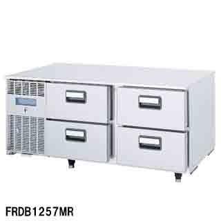 フジマック 業務用コールドベース FRDB1257MR W1200×D570×H585 メーカー直送/代引不可【】