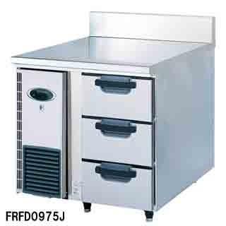 フジマック 業務用冷凍ドロワーコールドテーブル FRFD0975J W900×D750×H850 メーカー直送/代引不可【】