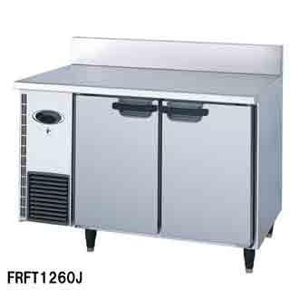 フジマック 業務用冷凍コールドテーブル[省エネシリーズ] FRFT1260J W1200×D600×H850 メーカー直送/代引不可【】