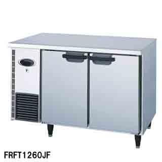 フジマック 業務用冷凍コールドテーブル[省エネシリーズ] FRFT1260JF W1200×D600×H850 メーカー直送/代引不可【】