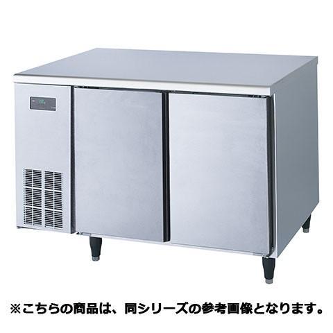 フジマック 冷凍コールドテーブル FRFT1260K 【 メーカー直送/代引不可 】