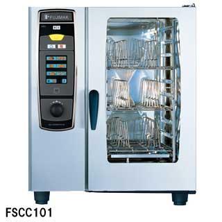 業務用ガスオーブン フジマック コンビオーブン FSCCシリーズ ガス式 FSCC101G W847×D771×H1017 メーカー直送/代引不可【】