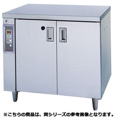 フジマック 殺菌庫(テーブルタイプ) FSCDT7560B 【 メーカー直送/代引不可 】