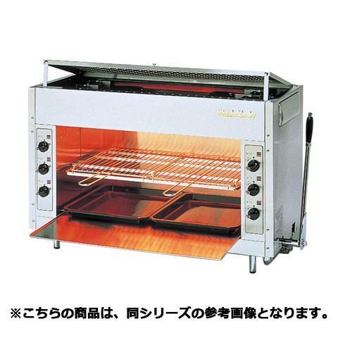 フジマック 焼物器 SGR-N65 【 メーカー直送/代引不可 】