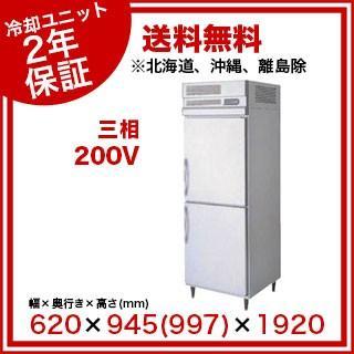 【銀行振込限定価格】ドゥフリーザー ベーカリー機器 QBX-118FMLT 「18枚差しW620タイプ」
