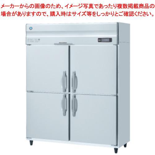 ホシザキ 冷蔵庫 HR-150ZT3【 メーカー直送/代引不可 】