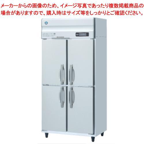 ホシザキ 冷蔵庫 HR-90Z【 メーカー直送/代引不可 】