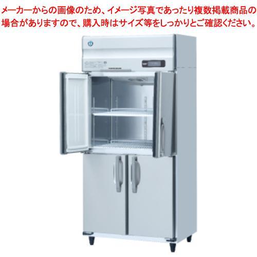 ホシザキ 冷蔵庫 HR-90Z-ML【 メーカー直送/代引不可 】