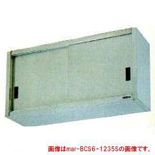 マルゼン 吊戸棚 W750×D300×H900〔BCS9X-0730S〕 メーカー直送/代引不可【】