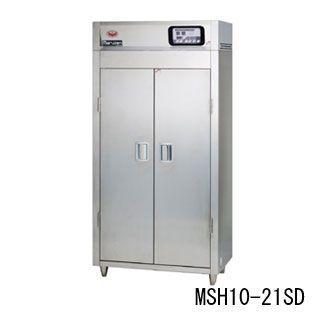 業務用 マルゼン 食器消毒保管庫 MSH20-22WEN メーカー直送/代引不可【】