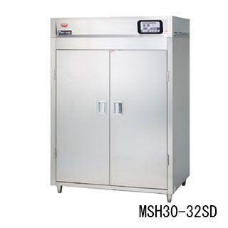 業務用 マルゼン 食器消毒保管庫 MSH30-32WEN メーカー直送/代引不可【】