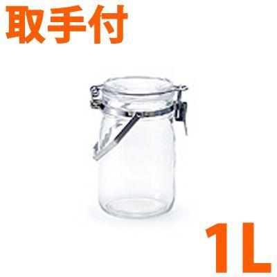 CELLARMATE セラーメイト 取手付密封びん 1L|meicho