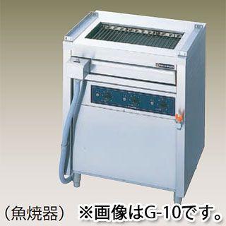 業務用 電気グリラー魚焼き器 低圧式 スタンドタイプ G-18 厨房機器 メーカー直送/代引不可 業務用【】