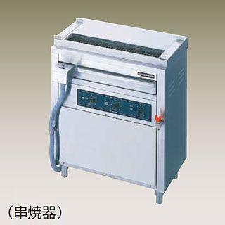 業務用 電気グリラー串焼器 低圧式 スタンドタイプ GK-6 【厨房機器】【メーカー直送/代引不可】【業務用】【】