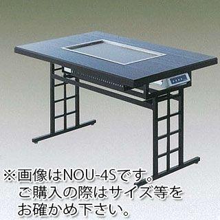 業務用 電気お好み焼器 NOU-2B 【厨房機器】【メーカー直送/代引不可】【業務用】【】
