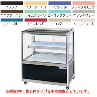 大穂製作所 冷蔵ショーケース OHGU-SRA-2100W 幅2100×奥行500×高さ995mm メーカー直送/代引不可【】