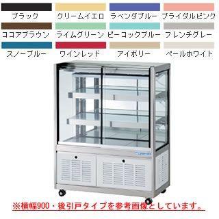 大穂製作所 冷蔵ショーケース OHGU-TRA-1500F 幅1500×奥行500×高さ1150mm メーカー直送/代引不可【】